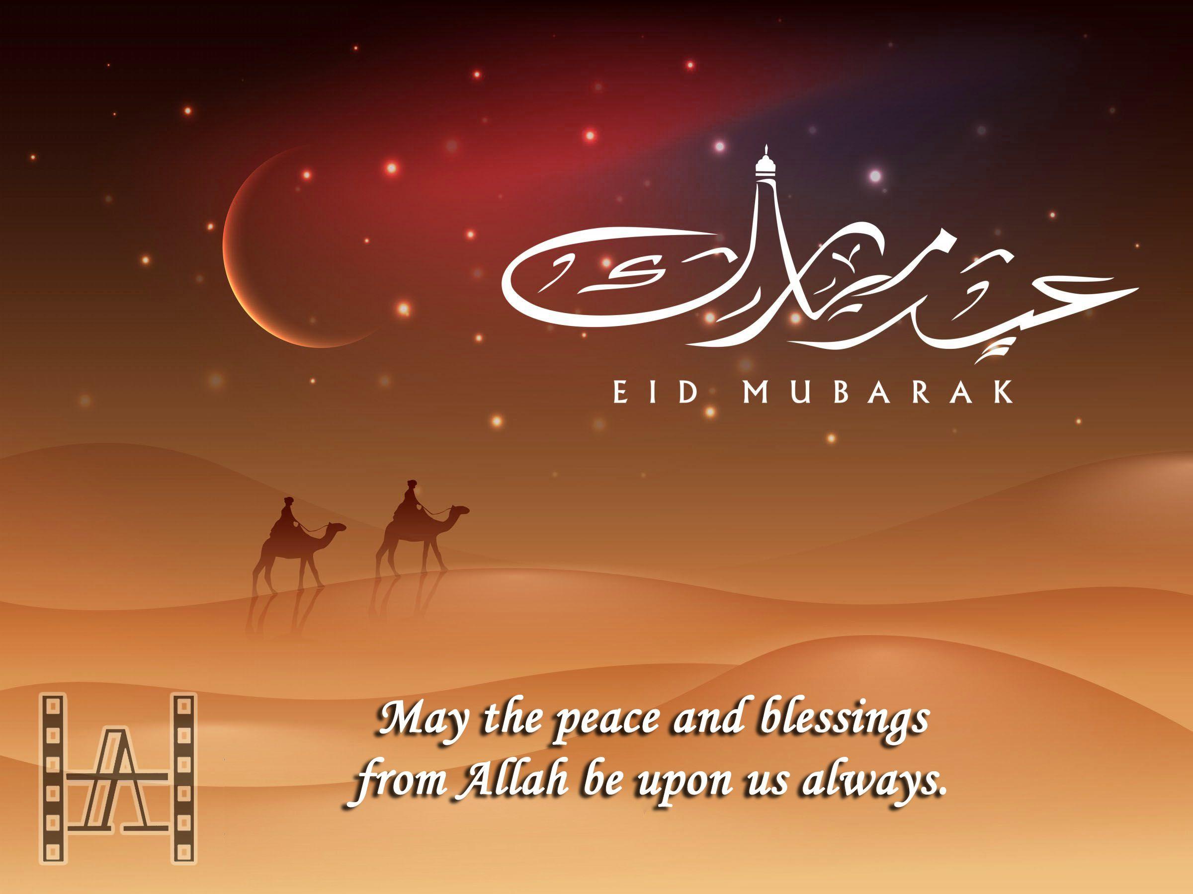 Eid Mubarak!!! Greetings to our beloved Muslim friends. In