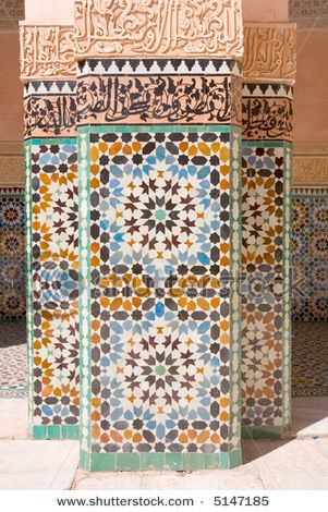 Magnificent 16X32 Ceiling Tiles Small 18 Inch Floor Tile Round 18 X 18 Ceramic Tile 20 X 20 Floor Tile Patterns Youthful 24 X 24 Ceiling Tiles Red3 X 12 Subway Tile Arabic Ceramic Tiles | Exotic Designs | Pinterest
