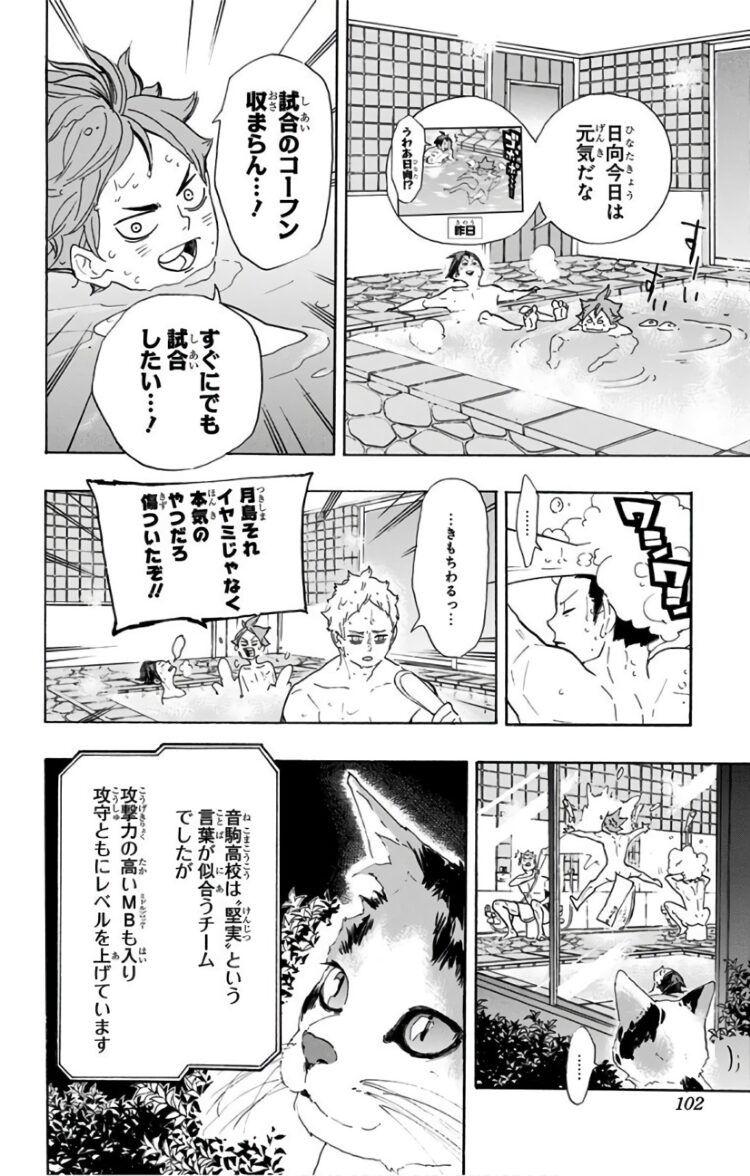ヒロアカ 漫画 バンク
