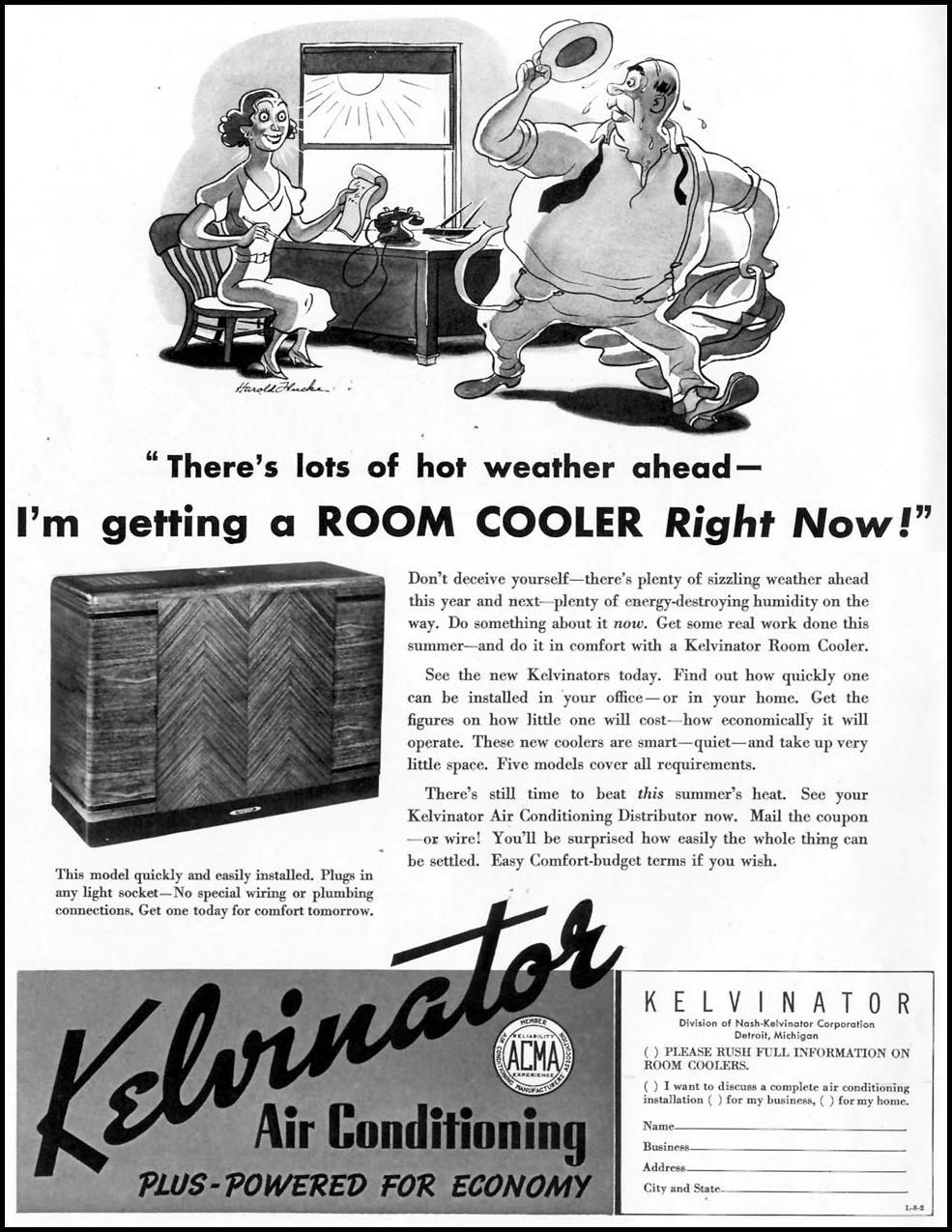 Kelvinator Room Cooler 1937 Vintage Ads Retro Advertising