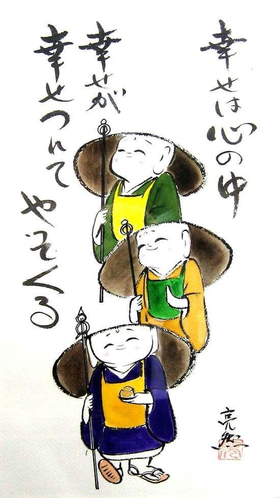 お地蔵さんのイラスト 仏具総合 Art Of Asia お地蔵さん 地蔵