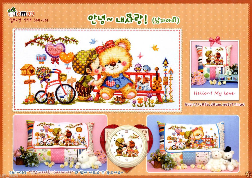 """Hello My Love"" counted cross stitch pattern leaflet. Big chart"
