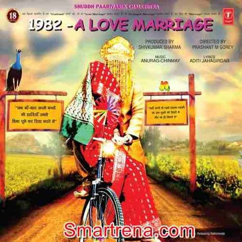 1982 A Love Marriage 2016 Mp3 Songs Album Download 1982 A