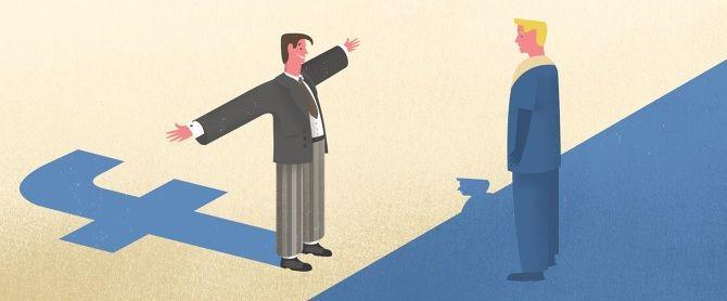 The Guardian Weekend Magazine - Thomas Pullin Illustration