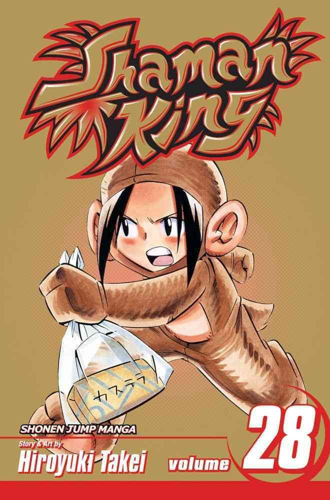 Shaman King 28 A Good Woman Paperback Overstock Com Shopping The Best Deals On Comics And Graphic Novels