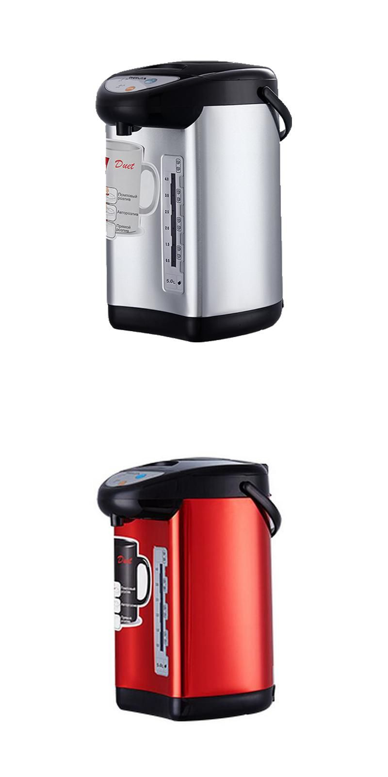 Visit to Buy] Electric kettle hot water bottle 5L 750W water