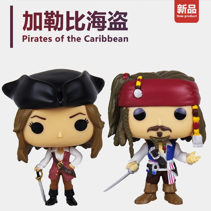 FUNKO POP Pirates of the Caribbean Jack Sparrow with Gun Vinyl PVC Action Figure Collectible Model Toy AFD269