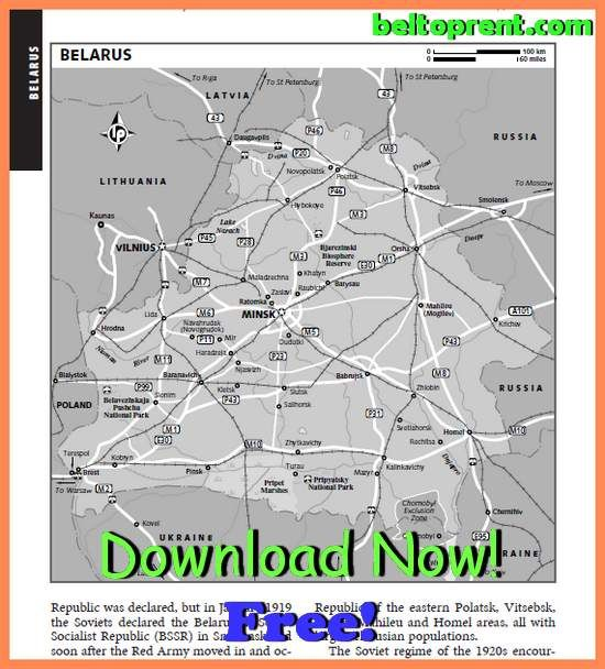 Belarus Travel Guide from Apartment Hotel BelTopRent by LonelyPlanet. Free Download!