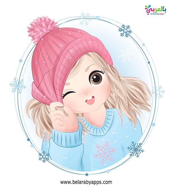 رسومات اطفال ملونة عن فصل الشتاء صور كرتون عن الشتاء للاطفال بالعربي نتعلم In 2021 Cute Cartoon Images Cute Drawings Cute Art