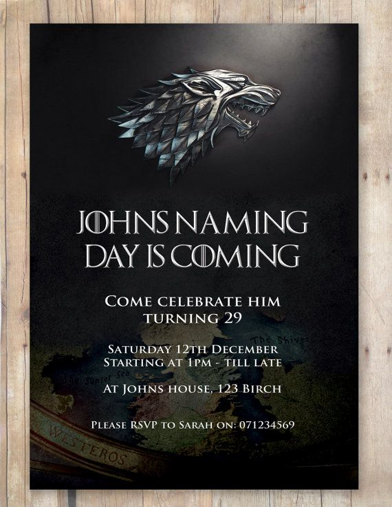 Game Of Thrones Themed Party Invitation By Flurgdesigns On Etsy