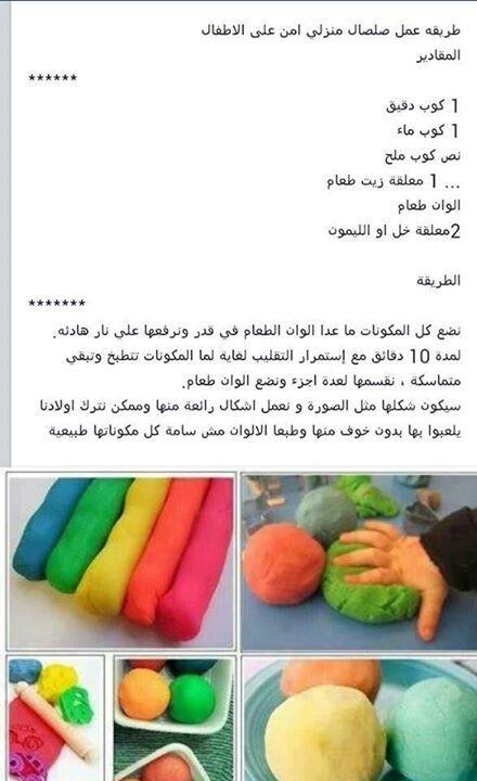 Pin By Nariman Aburish On Ideas أفكار Watermelon Food Fruit