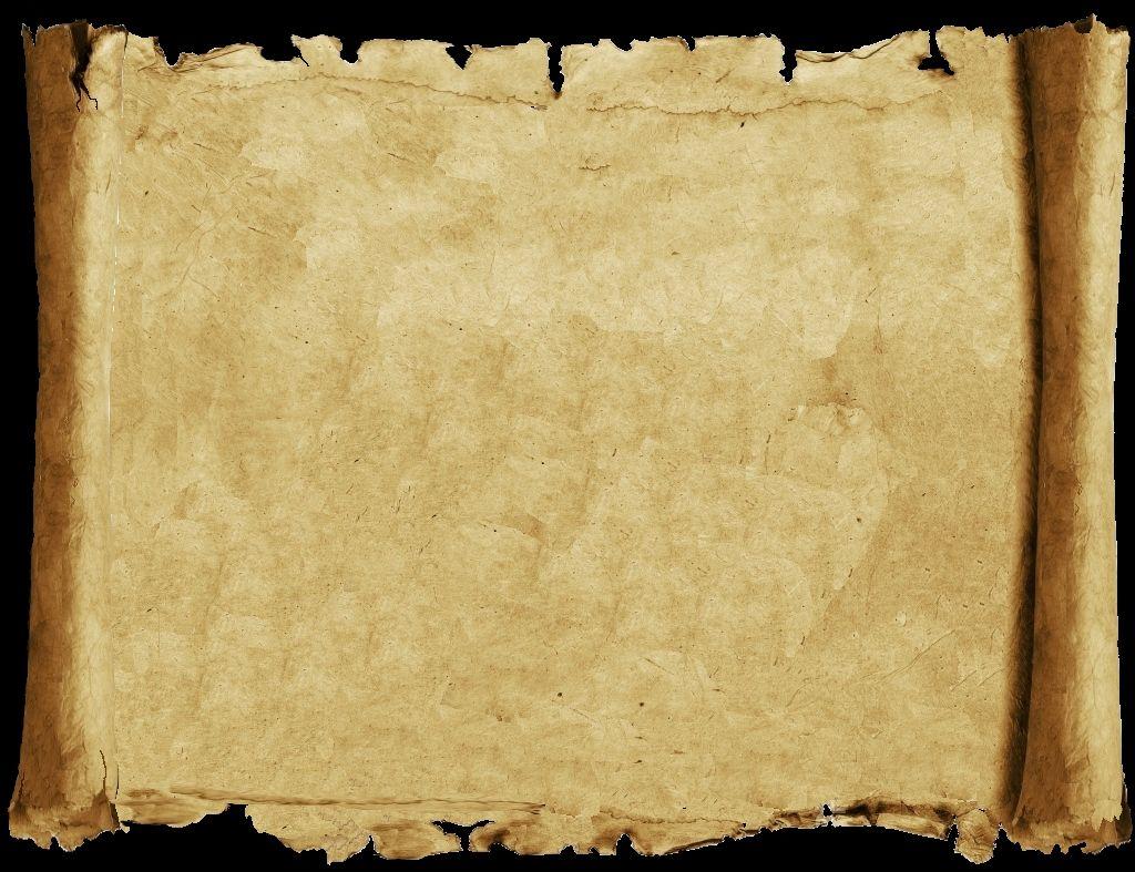 старинные свитки картинки поворот запрещен, разворот