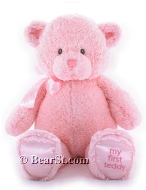 my first teddy bear gund