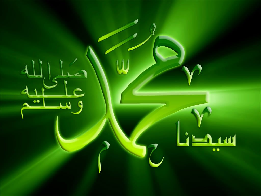 Islamic Live Wallpaper Free Download For Pc Images Wallpapers