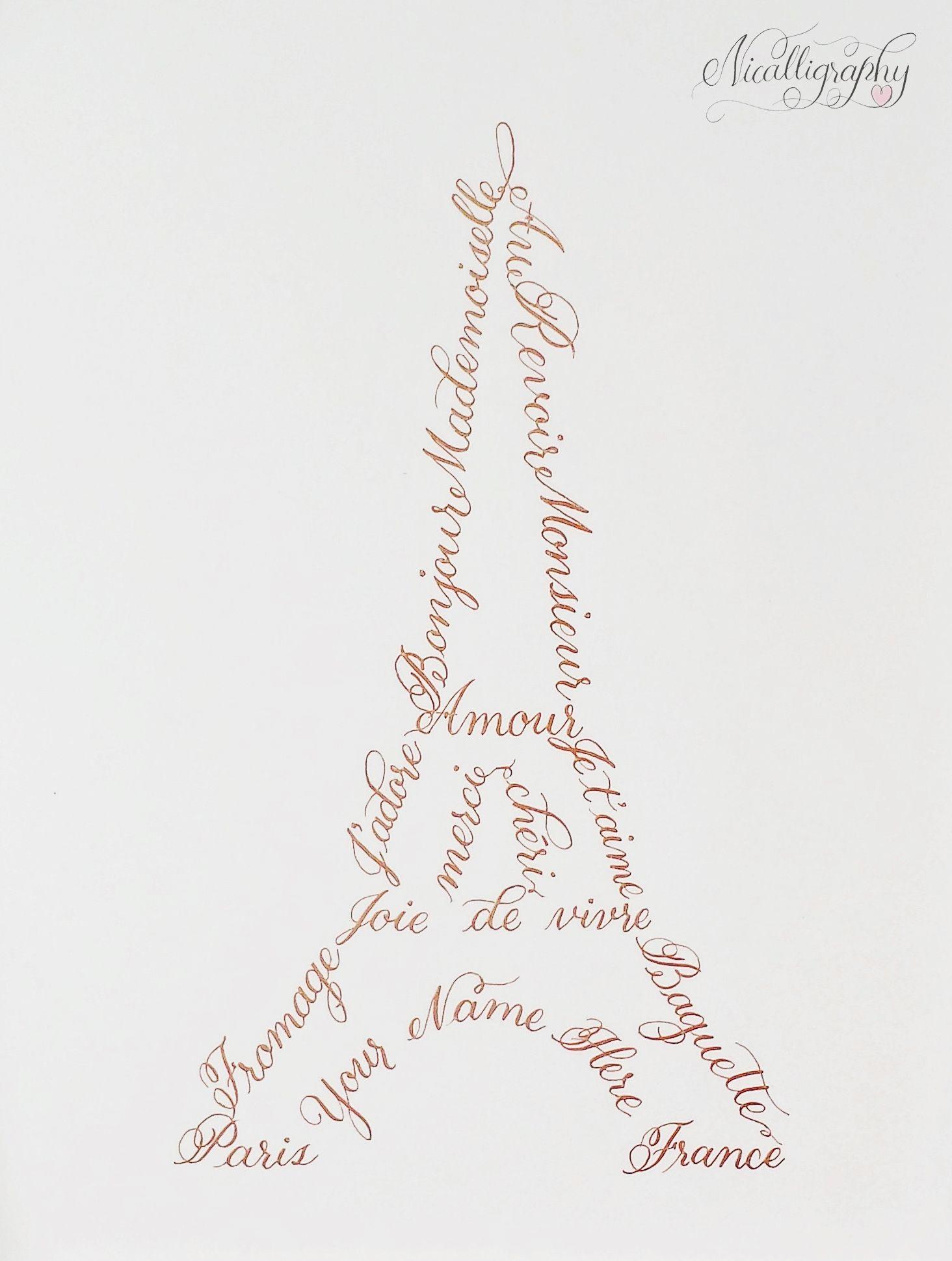 Eiffel Tower calligraphy art design. #paris #france #eiffeltower #art #design #calligraphy #moderncalligraphy