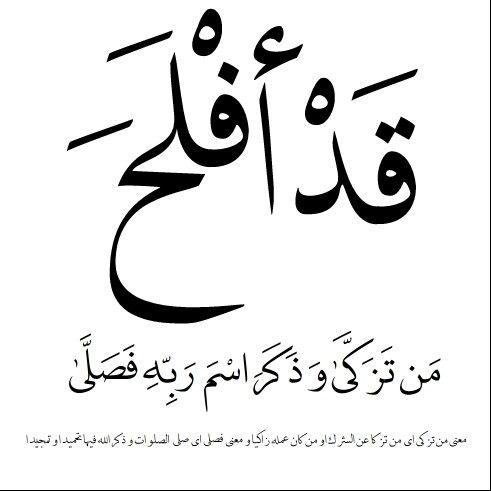 Special Ramadan Economy Umrah Package 1st 2nd Ashra 695 Dawntravels Com Quran Verses Wise Words Quotes Ramadan