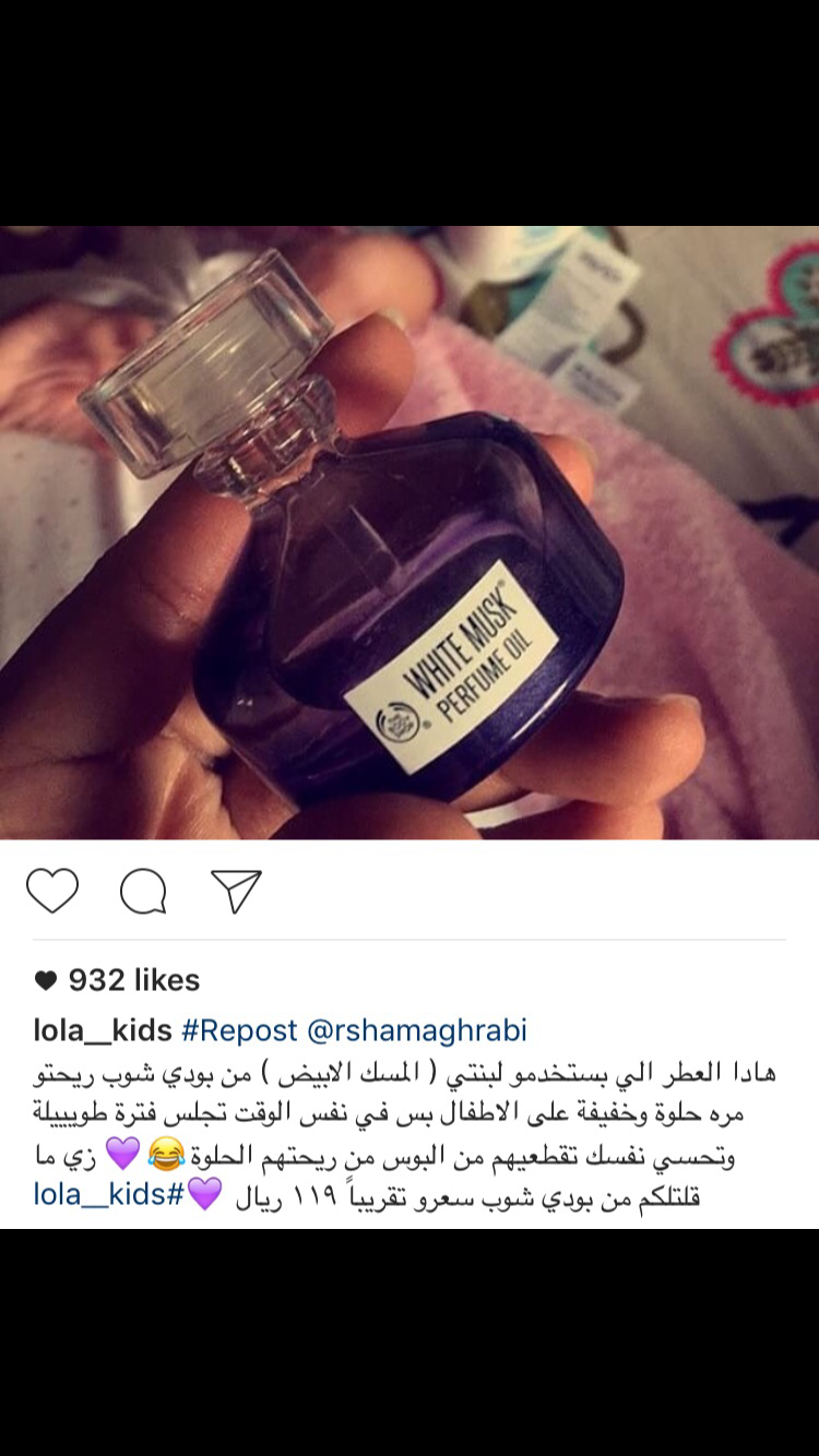 Pin On Beauty Perfume