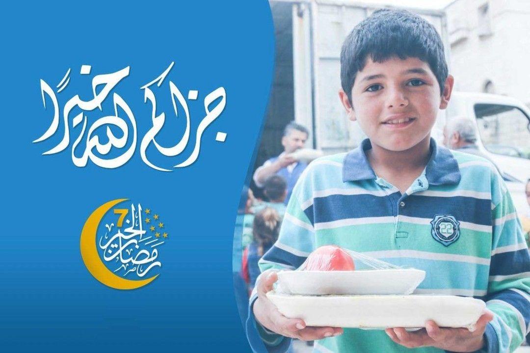 مشاريعنا في رمضان تنوعت المشاريع ما بين سلة غذائية ووجبات إفطار صائم بالإضافة لتوزيع قسائم شرائية تمنح العائلات الحرية في اختيار المواد الغذائية التي يحتاجون