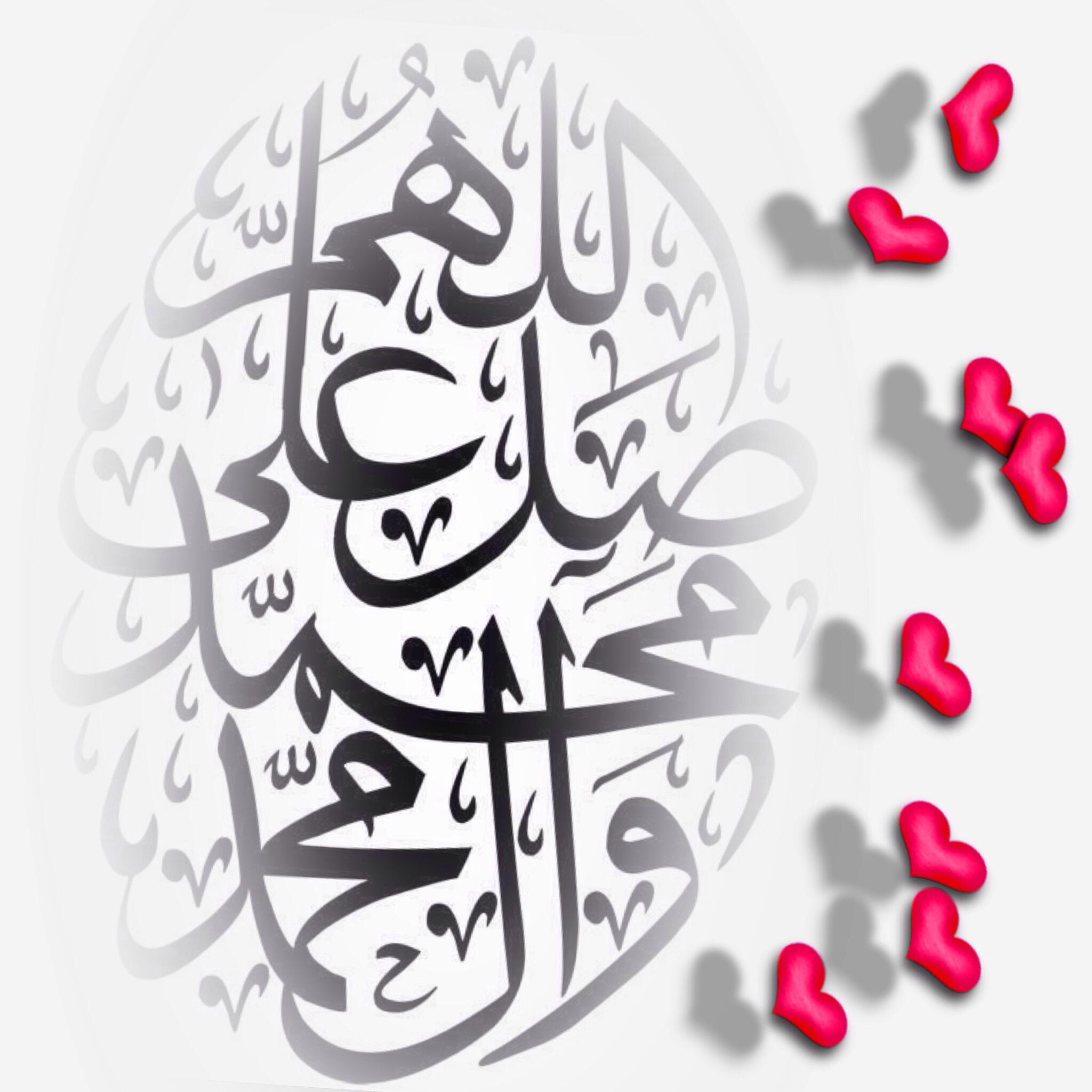 Pin By زهرة علي On اللهم صل على محمد وآل محمد٢ 10 Things Art Arabic Calligraphy