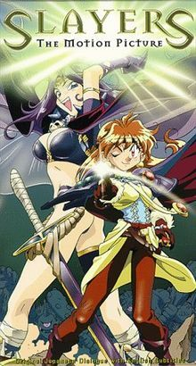 In this prequel movie to the Slayers televison series, Lina  Inverse travels to Mipross Island with her rival/traveling companion Naga the Serpent. While they originally came for the hot springs, they soon  find them selves mixed up in a conspiracy involving a mazoku named Joyrock. Years ago, he killed all of the elves that inhabited the island  and absorbed their power.