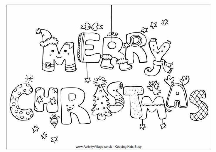 Free Christmas Coloring Sheets For Adults | Fun Coloring | christmas ...