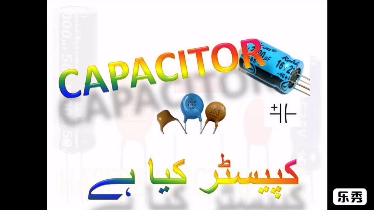 How Capacitor Work
