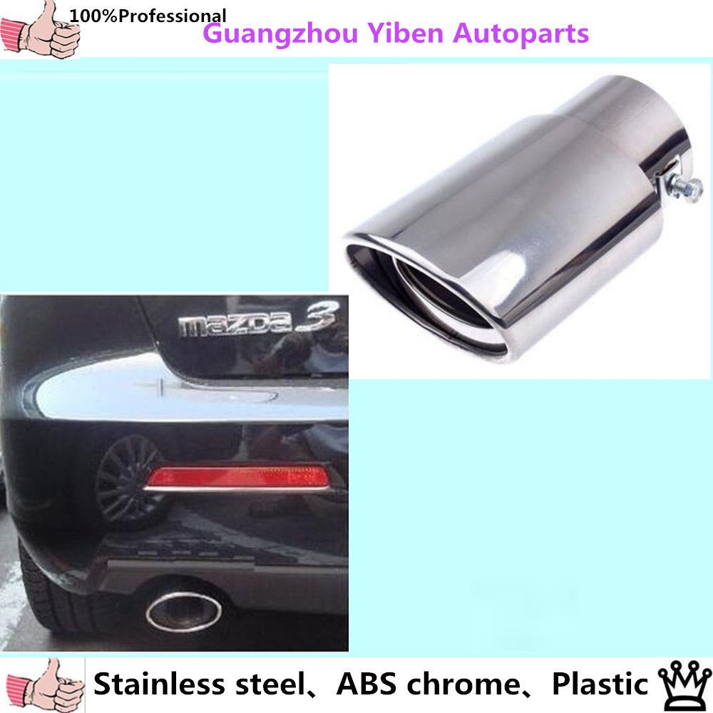 Car muffler exterior end black pipe dedicate stainless steel exhaust tip tail panel lamp hoods 1pcs