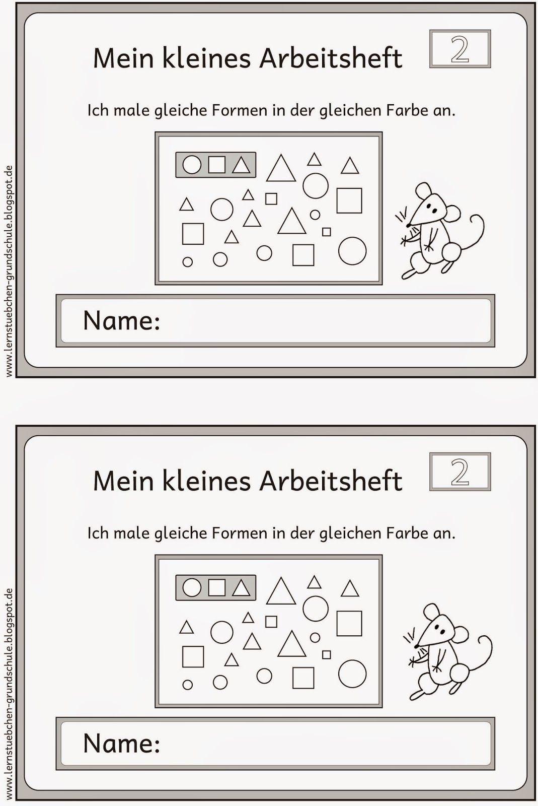 Lernstübchen: gleiche Formen gleich anmalen | Schule | Pinterest