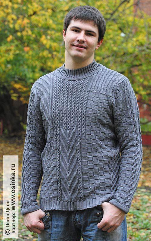 128Машинное вязание свитеров
