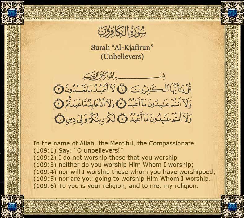surah maryam translation in english pdf