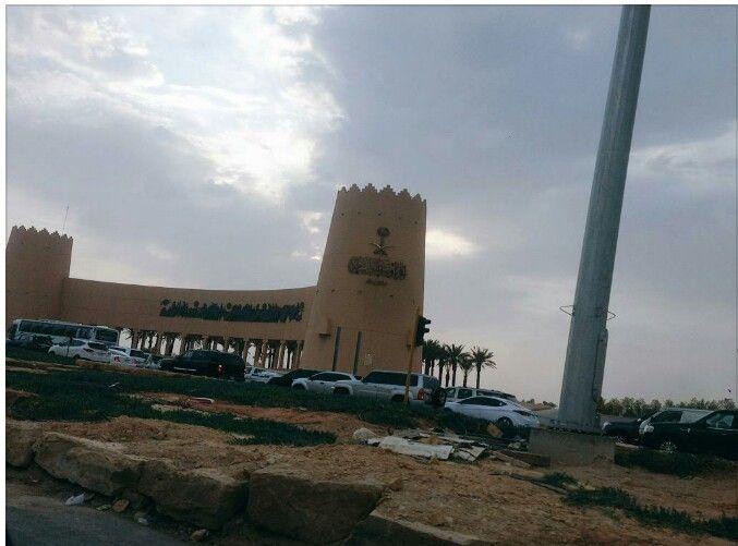 مدخل الرياض القديه Travel Landmarks Building