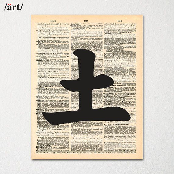 Kanji Earth Symbol Japanese Writing On Dictionary Page