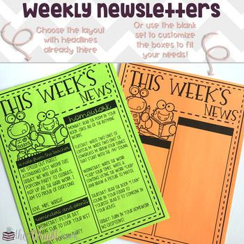 Editable Newsletter and Calendar Templates BUNDLE Classroom