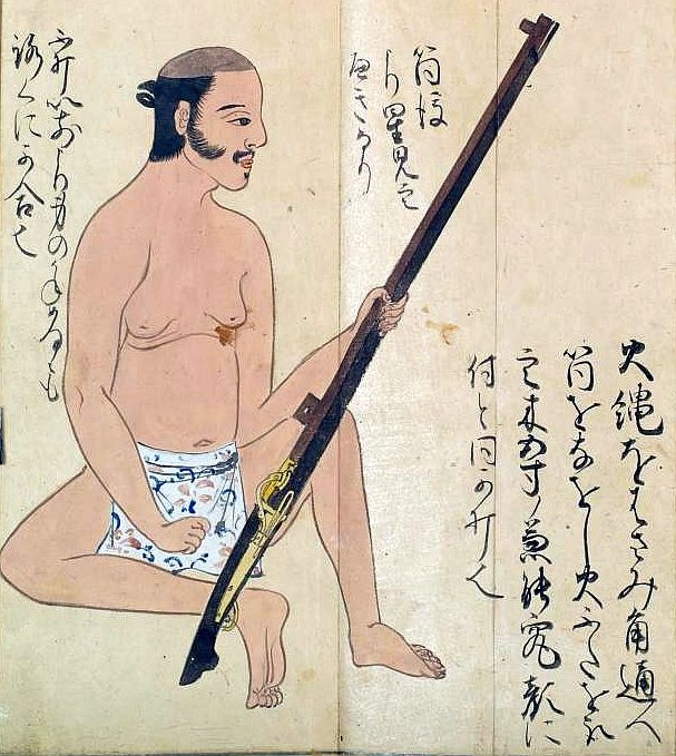 Image from a 17th century Japanese matchlock training manual - training manual