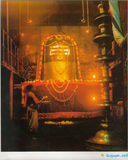 The Narmada is closely associated with Lord Shiva ...