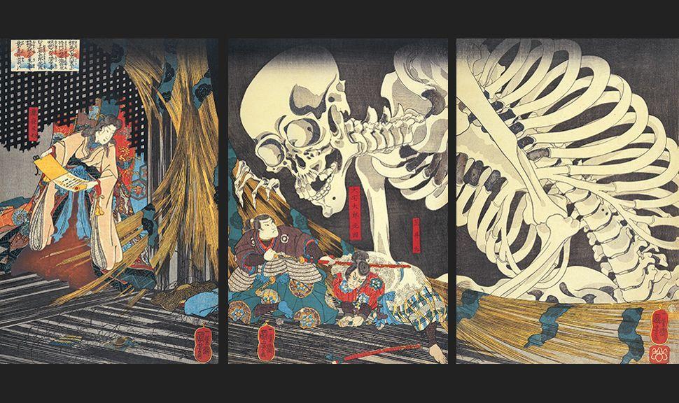 * The Princess Takiyasha invoking a monstrous skeleton in the former Palace Sōma  1845-1846  - Utagawa Kuniyoshi (1797-1861)