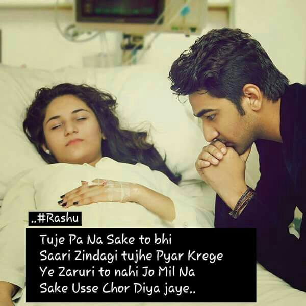 Romantic Quotes In Hindi For Gf: Awww...... So Sweet And True Love
