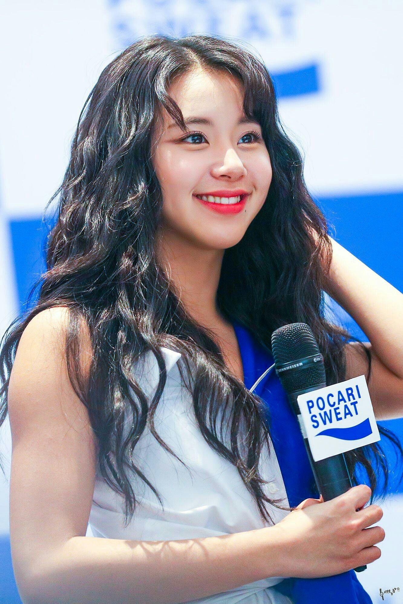Pin By Rosie On Chaeyoung Pocari Sweat Kpop Girls Korean Girl