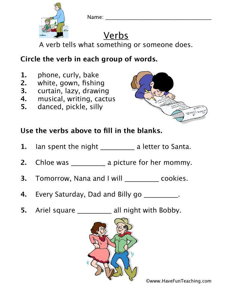 Verbs Worksheets Have Fun Teaching Have Fun Teaching Verb Worksheets English Worksheets For Kids The verb be worksheets