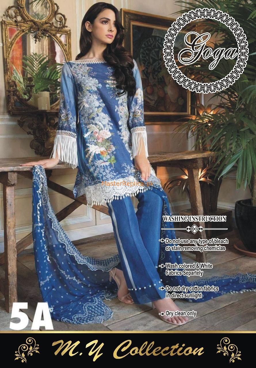 5df04cecbc Check Out Sobia Nazir Latest 5A Lawn Collection Replica 2018 at Master  Replica Pakistan Call/WhatsApp: +923322622227 #pakiclothing  #pakistanidesignerwear ...