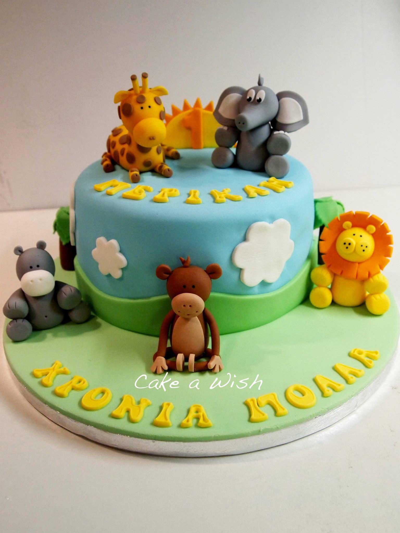 Awe Inspiring Zoo Birthday Cake Zoo Birthday Cake Cool Birthday Cakes Funny Birthday Cards Online Amentibdeldamsfinfo