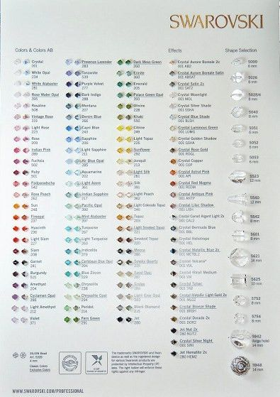 This stunning color chart features samples of 4mm bicone Swarovski - chart samples