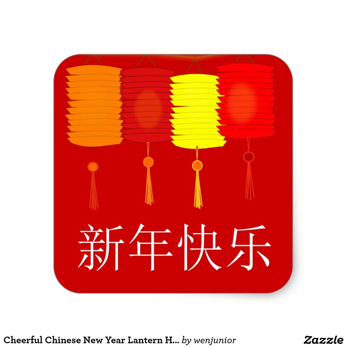 Cheerful Chinese New Year Lantern Holiday Theme Square