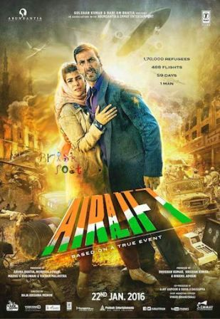 Airlift tamil full movie download free