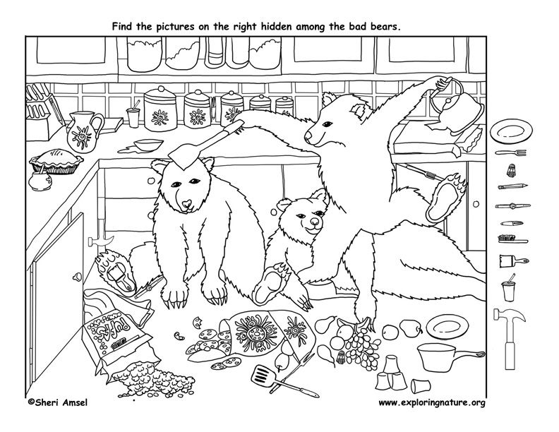 hidden pictures coloring sheets - Printable Color Sheets