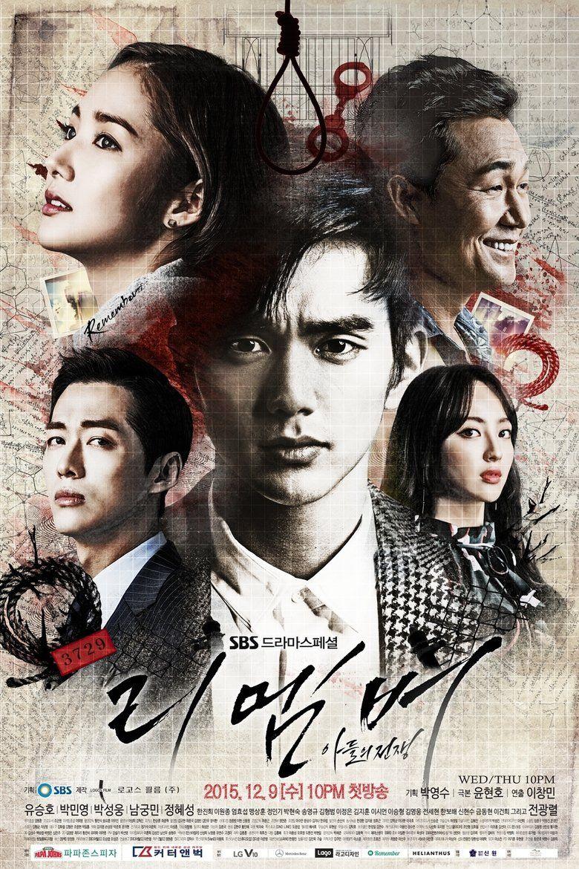 Remember: War of the Son (Korea, Series, 2015-2016