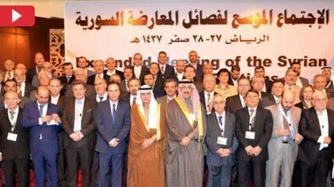 هذا ما جرى في اليوم الأول لمؤتمر الرياض