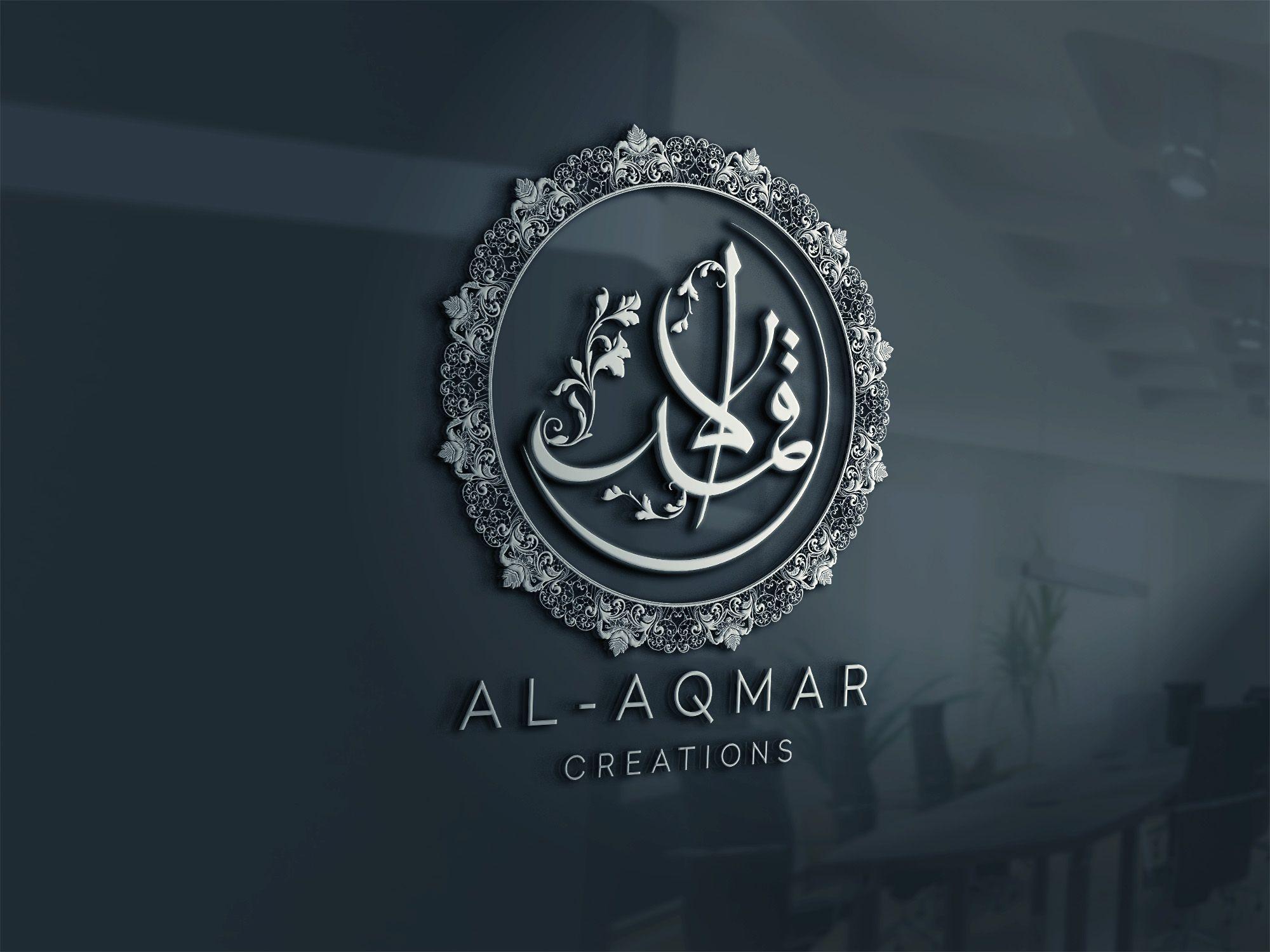 Arabic Logo Designed For A Interior Designer With A Representation