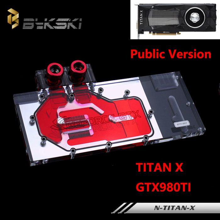 Bykski Public Version Full Cover Graphics Card Water Cooling Block