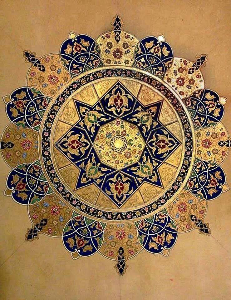 Mandala Oriental Musterkunst Geometrische Kunst Arabische Kunst